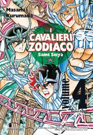 Copertina di I Cavalieri dello Zodiaco – Perfect Edition n.4
