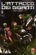 L'attacco dei giganti n.6 – Generation Manga n.6