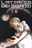 L'attacco dei giganti n.16 – Generation Manga n.16