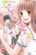 Tsubasa e Hotaru n.1 – Manga Angel n.24