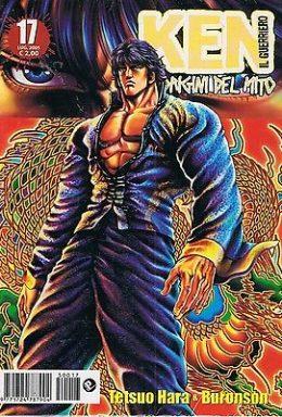 Copertina di Ken il guerriero – Le origini del Mito n.17