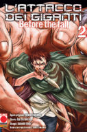 L'attacco dei giganti – Before the Fall n.2 – Manga Shock n.4