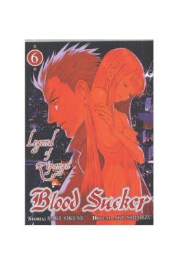 Copertina di Blood Sucker n.006