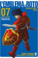 Dragon Quest Saga – L'emblema di roto Perfect Edition n.7