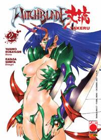Copertina di Witchblade Takeru – 2 di 2