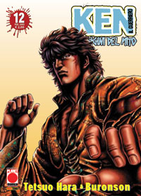 Copertina di Ken il guerriero – Le origini del Mito n.12
