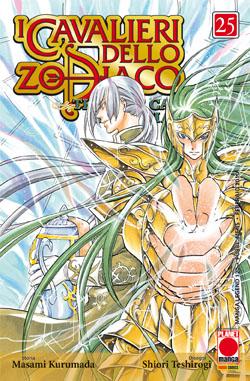 Copertina di I cavalieri dello Zodiaco Lost Canvas n.25