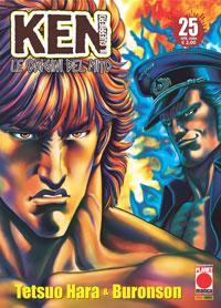 Copertina di Ken il guerriero – Le origini del Mito n.25
