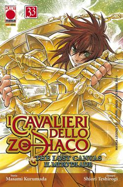 Copertina di I cavalieri dello Zodiaco Lost Canvas n.33