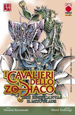 Copertina di I cavalieri dello Zodiaco Lost Canvas n.34