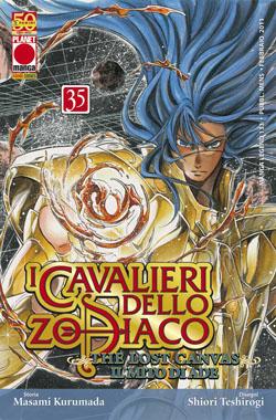 Copertina di I cavalieri dello Zodiaco Lost Canvas n.35