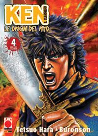 Copertina di Ken il guerriero – Le origini del Mito n.4