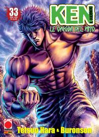 Copertina di Ken il guerriero – Le origini del Mito n.33