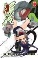 La principessa cadavere n.12