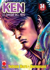 Copertina di Ken il guerriero – Le origini del Mito n.34