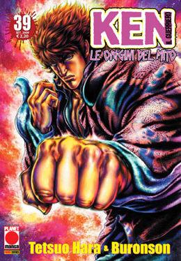 Copertina di Ken il guerriero – Le origini del Mito n.39
