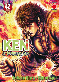 Copertina di Ken il guerriero – Le origini del Mito n.42