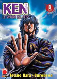 Copertina di Ken il guerriero – Le origini del Mito n.8