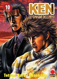 Copertina di Ken il guerriero – Le origini del Mito n.10