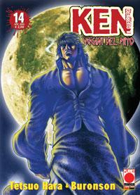 Copertina di Ken il guerriero – Le origini del Mito n.14