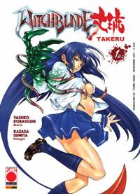 Copertina di Witchblade Takeru – 1 di 2
