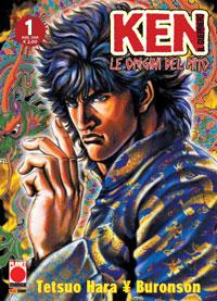 Copertina di Ken il guerriero – Le origini del Mito n.1