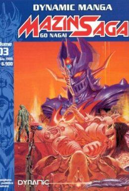 Copertina di Mazinsaga – Volume 03