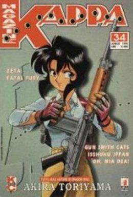 Copertina di Kappa Magazine n.34