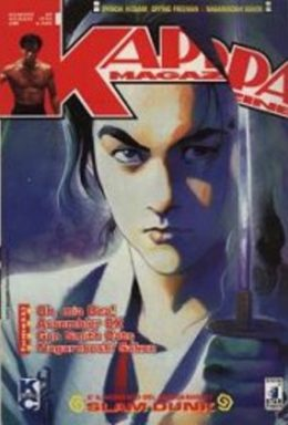 Copertina di Kappa Magazine n.48