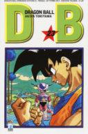 Dragonball Evergreen Edition n.23 (DI 42) – Il timore di Re Kaioh/Un terribile incontro/Il Super Saiyan