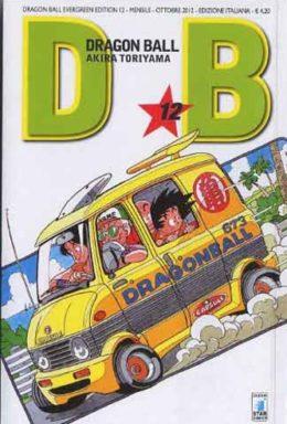 Copertina di Dragonball Evergreen Edition n.12 (DI 42) – La morte di Crilin/Il Grande Mago Piccolo