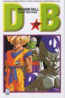 Dragonball Evergreen Edition n.27 (DI 42) – Freezer il mostro/Il guerriero leggendario/Il ragazzo misterioso