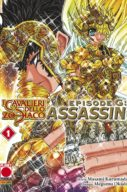 Cavalieri dello Zodiaco Episode G Assassins n.1 – Planet Manga Presenta 76