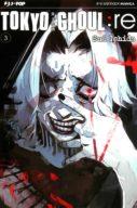 Tokyo Ghoul:Re n.3