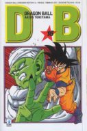 Dragonball Evergreen Edition n.16 (DI 42) – Il duello/Un misterioso guerriero