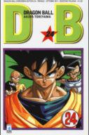 Dragonball Evergreen Edition n.24 (DI 42) – Il Super Saiyan/Body Change!