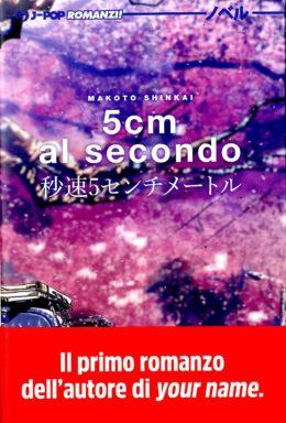 Copertina di 5 cm al secondo romanzo