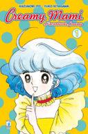 Creamy Mami 1 (DI 2)