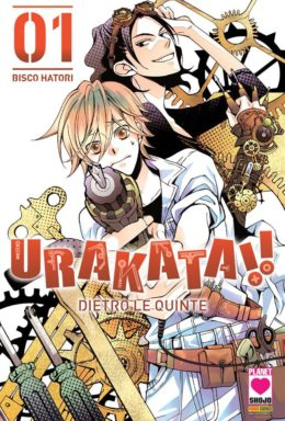 Copertina di Urakata!! – Dietro Le Quinte n.1