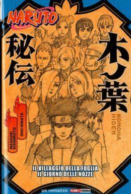 Copertina di Naruto-Il Giorno Delle Nozze