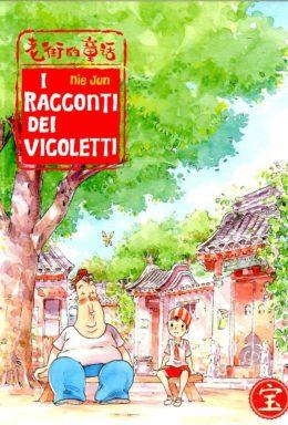 Copertina di I Racconti Dei Vicoletti