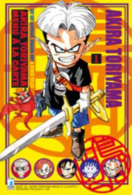 Copertina di Akira Toriyama Menù A La Carte n.1