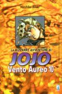 Vento Aureo n.10 (Di 10) – Le Bizzare Avventure di Jojo 39