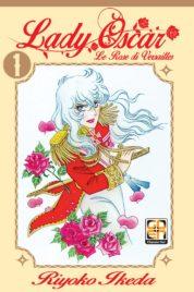 Lady Oscar n.1 – Edizione Deluxe Rist