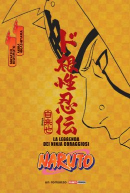 Copertina di Naruto Leggenda Dei Ninja – III Ristampa