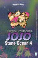 Stone Ocean n.4 (DI 11) – Le bizzarre avventura di Jojo 43