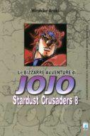 Stardust Crusaders n.8 – Le bizzarre avventure di Jojo n.15