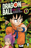 Dragon Ball Full Color n.1 (DI 8) – La saga del giovane Goku