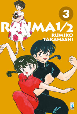 Copertina di Ranma 1/2 New Edition n.3 – Neverland 313