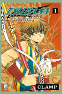 Tsubasa World Chronicle Nirai n.1 – Point Break 216